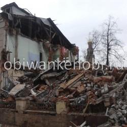 Демонтаж двухэтажного здания
